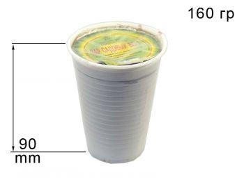 Садовый вар 160гр