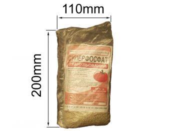 Суперфосфат 0,5 кг