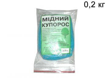 Медный купорос 0,2кг