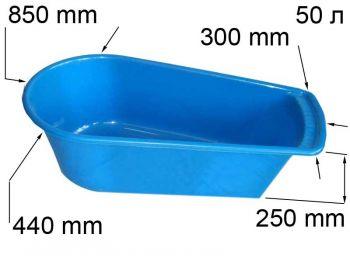 Ванночка детская пл. 50л
