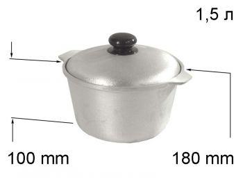 Кастрюля алюм. литая 1,5л К-0015П