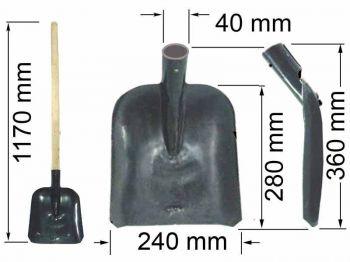 Лопата  ЛСП (совковая песочная)  с черенком