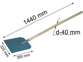 Лопата  универсальная (325х350мм) (снег, зерно) с черенком