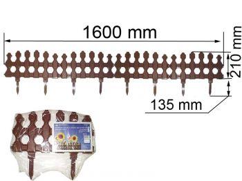 Ограждение для клумб Заборчик (4 шт.1,6м) коричневое