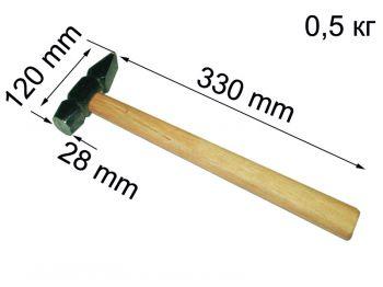 Молоток 0,5 кг с кругл. бойком и ручкой