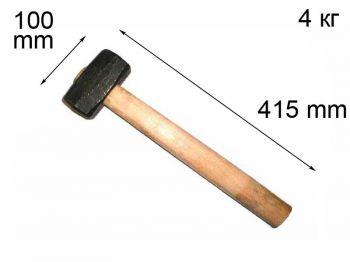 Кувалда 4кг с ручкой