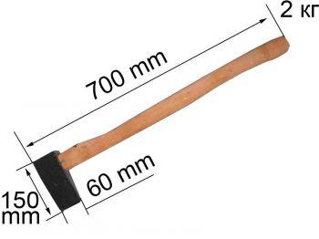 Колун с ручкой 2 кг