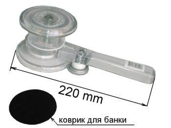 Машинка закаточная МЗП 16.000