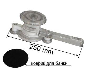 Машинка закаточная МЗП 16.001