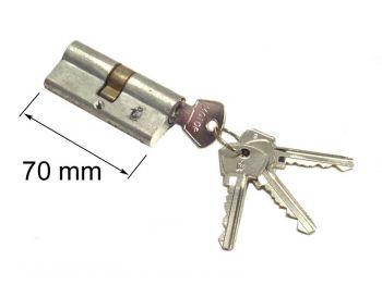 Механизм цилиндровый (4 ключа)