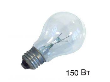 Лампочка электр. 150 Вт