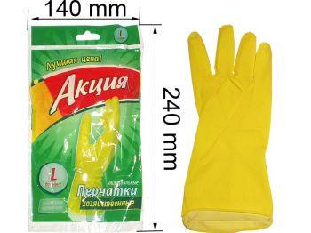 Перчатки резиновые (на основе) 9АК L