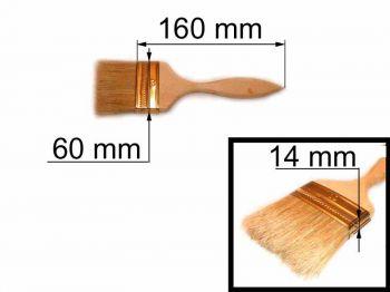 Кисть флейц 60х14мм