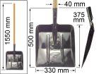 Лопата  ЛСУ (совковая широкая) (330х375) с черенком
